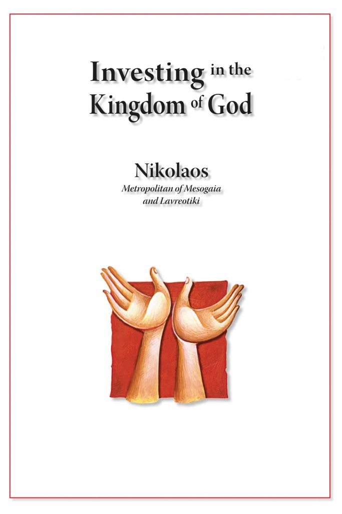 Investing in the Kingdom of God cover