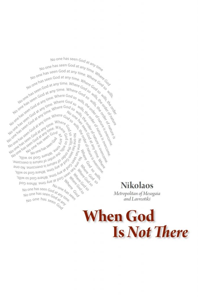 When God Is Not There cover