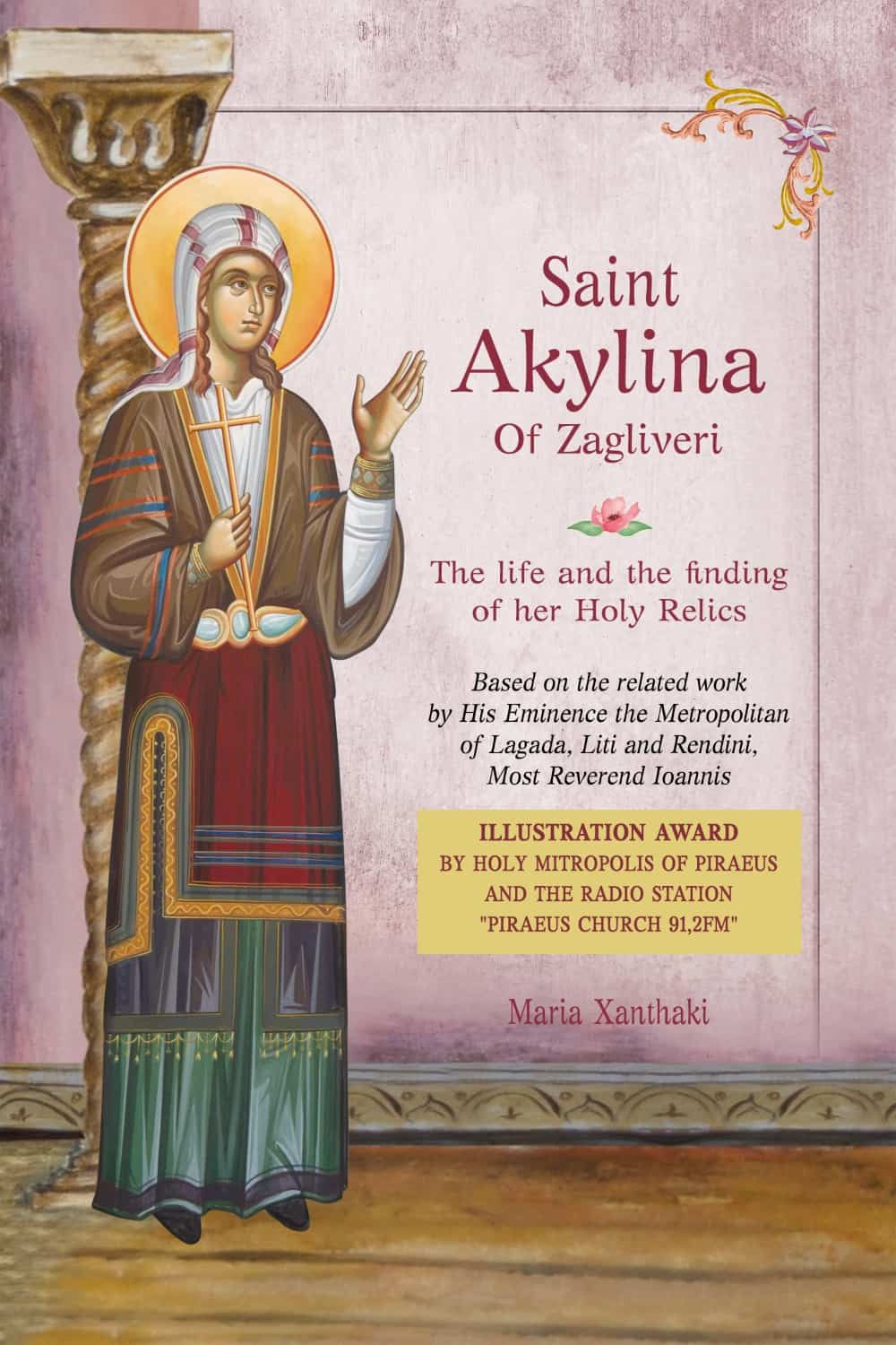 Saint Akylina of Zagliveri cover