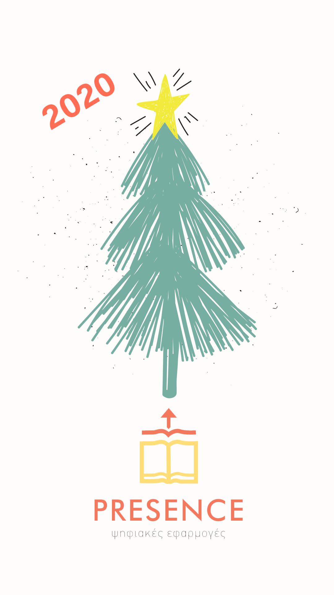 contest-christmas_2019a