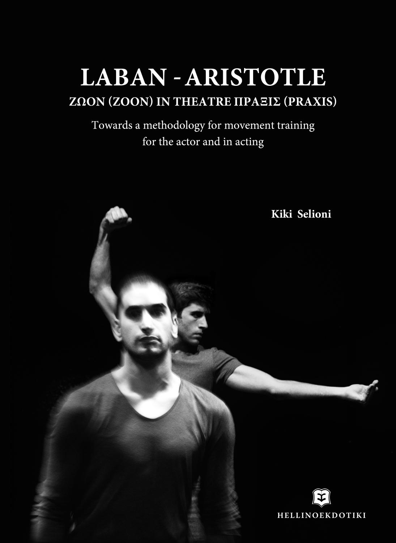 Laban - Aristotle - english_cover-epub