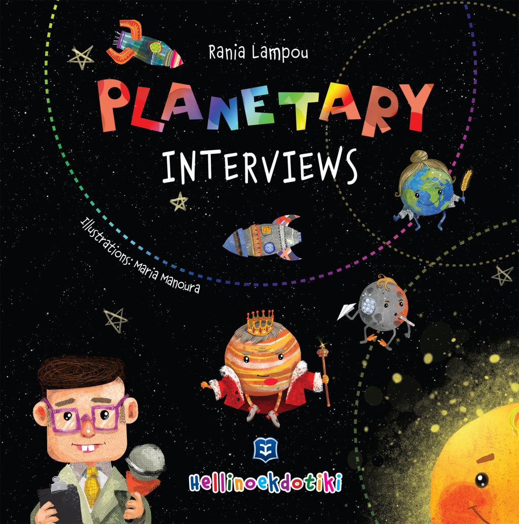 Planetary Interviews - english_cover